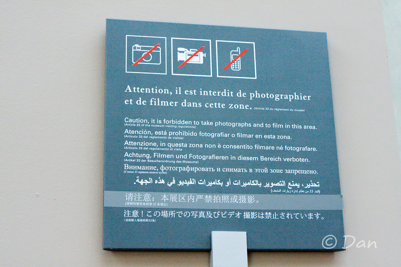Louvre - no pictures of the Mona Lisa