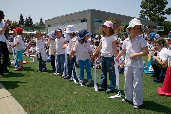 Yom Ha'Atzmaut (Israel's 60th Independence Day) Celebration