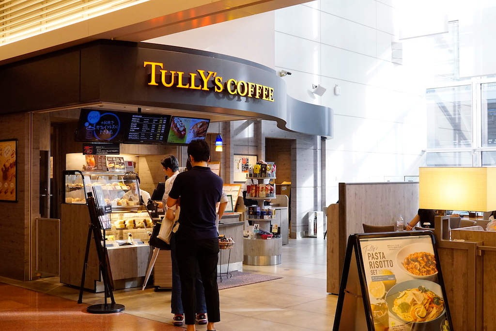 Tully's Coffee on the second floor in the arrivals hall.
