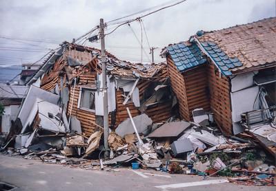 The Great Hanshin Earthquake, 1995