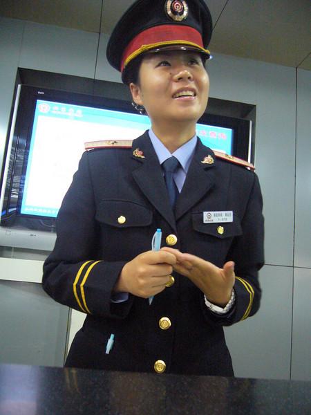 friendly helper Qinghai -Beijing to Tibet Railway, Beijing to Lhasa  Oct  2006