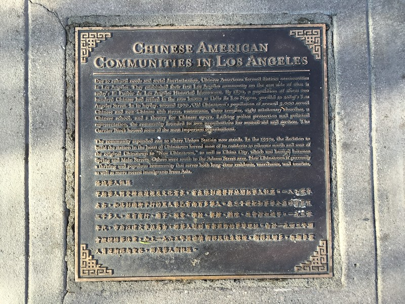 Plaque_ChineseAmericanCommunities_CloseUp.jpg
