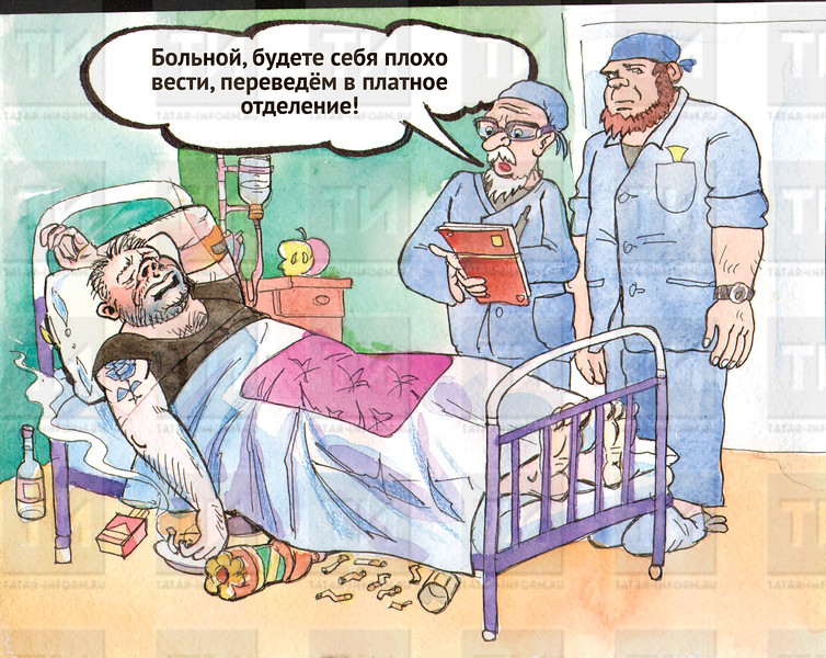 автор: Мамаев
