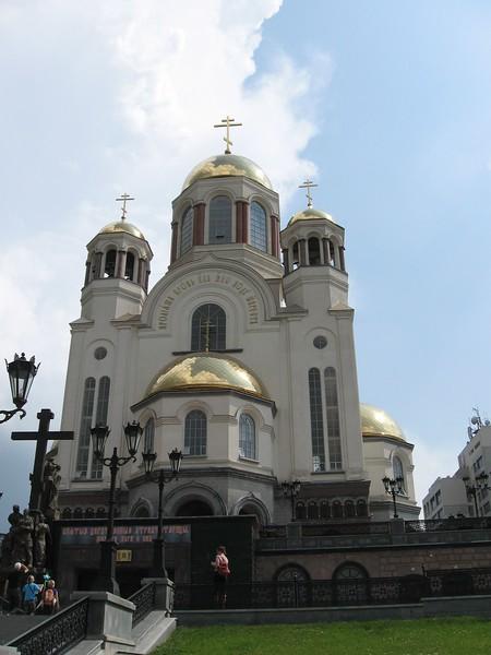 Ekaterinburg church built recently to honor Romanov execution site - Leslie Rowley