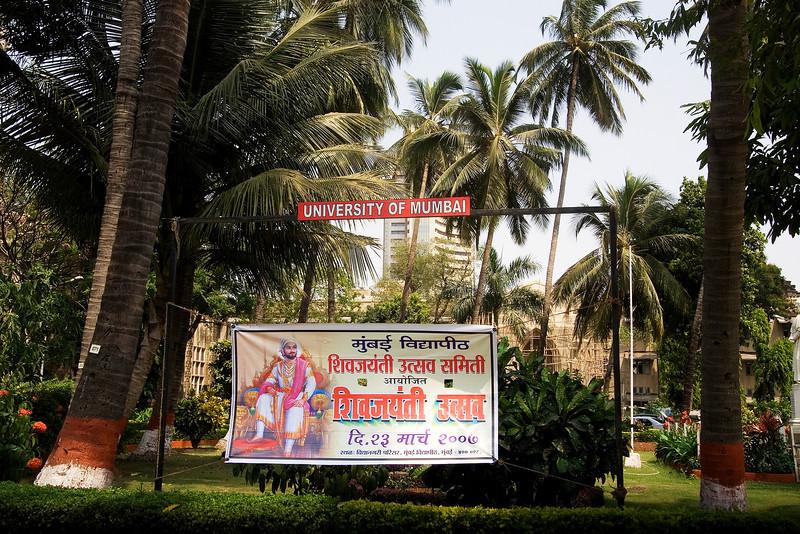 Mumbai University Banner.jpg
