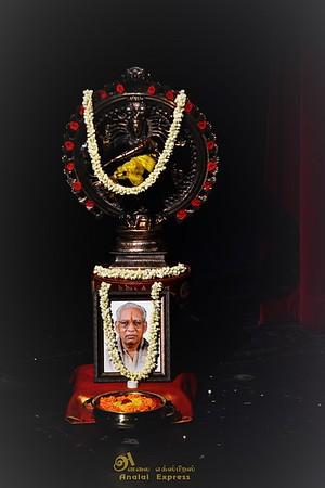 Kalpavriksha Foundation Presents Prahuti