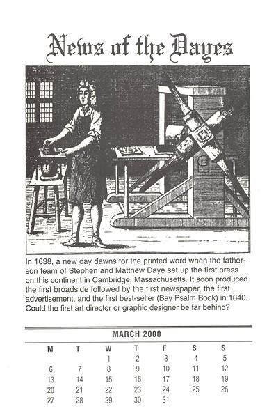 March, 2000, No Name Press