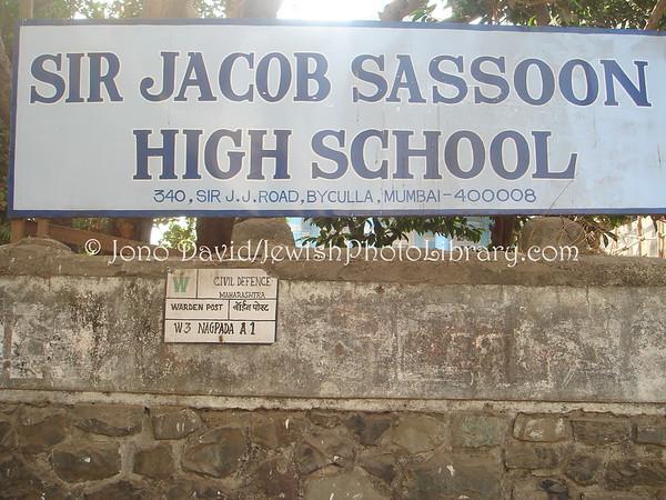 INDIA, Mumbai (Bombay). Sir Jacob Sassoon High School (adjacent to Magen David Synagogue). (2009)
