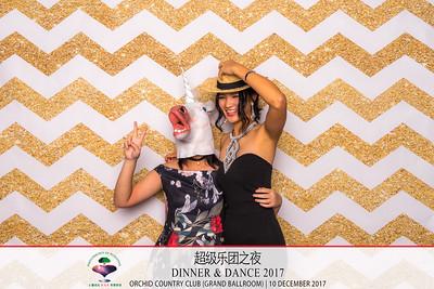 P.O.P Dinner & Dance 2017