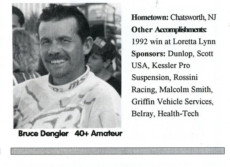 dengler_tr_series_1993_028.JPG