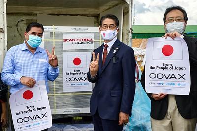 UNICEF-JAPAN-COVAX Vaccine Arrival-24-07-2021
