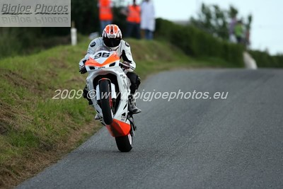 Skerries Fri