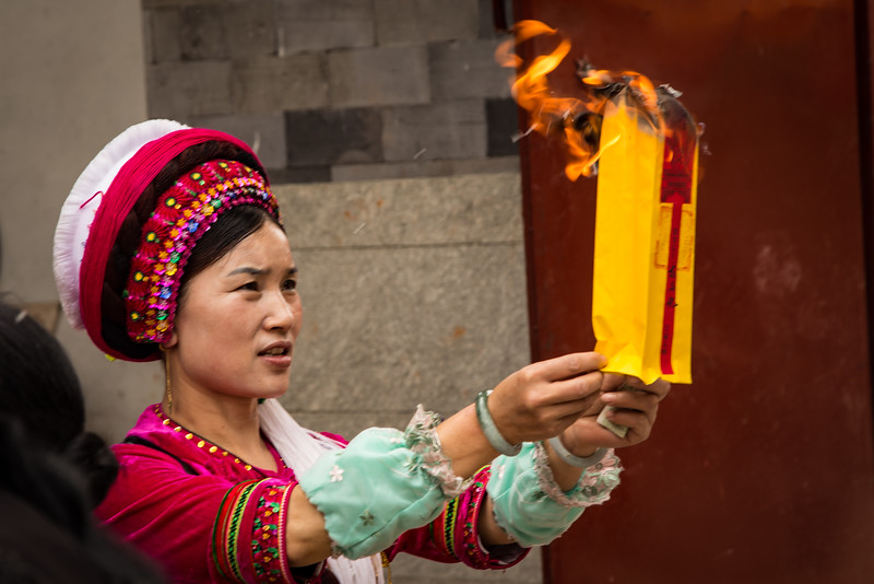 Ceremony at Temple in Dali, Yunnan, China-9912.jpg