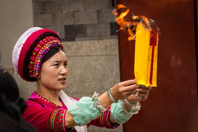 Ceremony at Temple in Dali, Yunnan, China-9912.jpg
