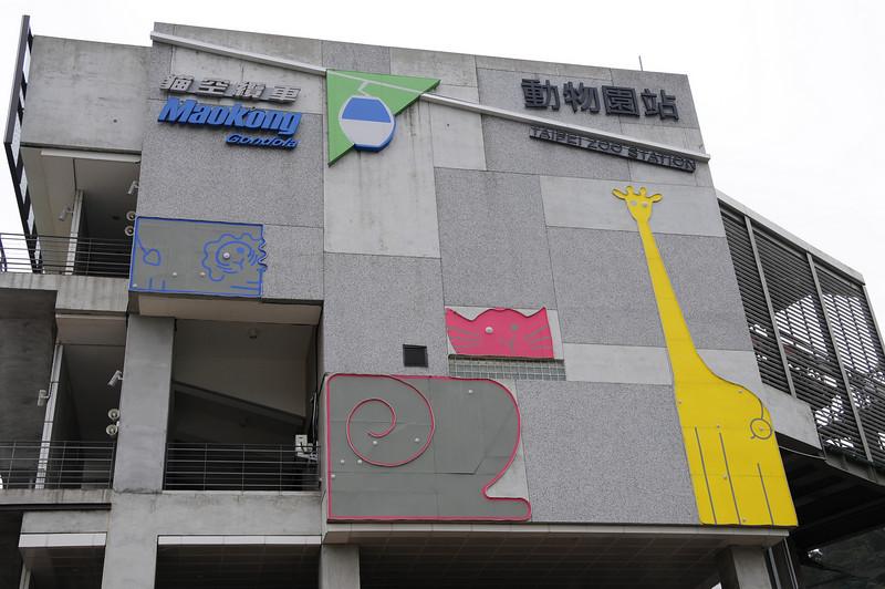 20110123_TaipeiDay2_0019.JPG