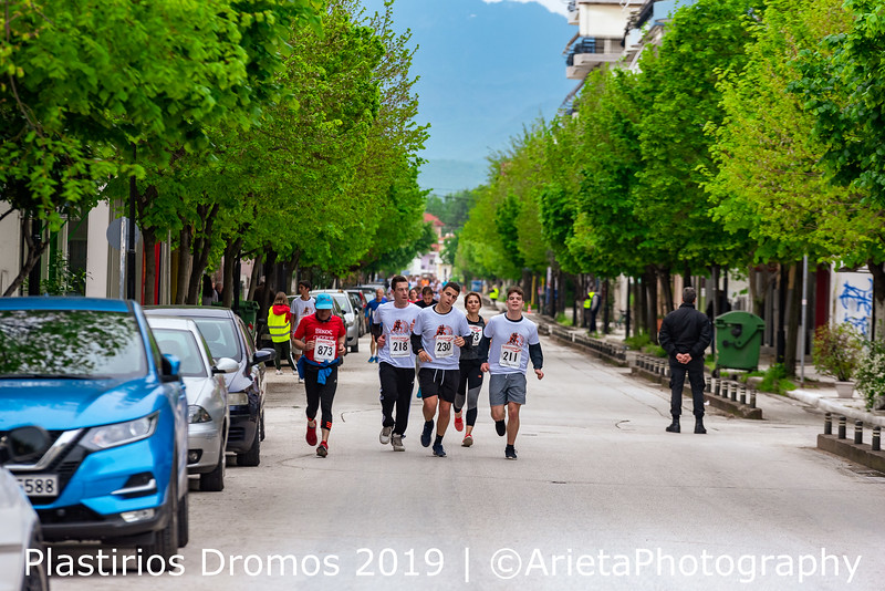 Dromeis-5km (152).jpg