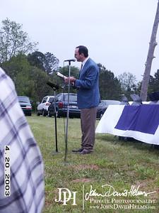 2003 Bethesda Photos