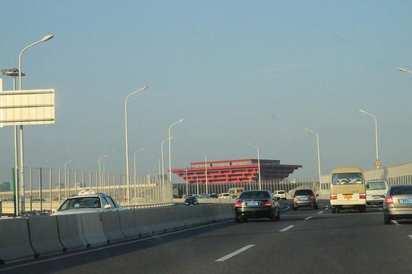 2010 China Expo
