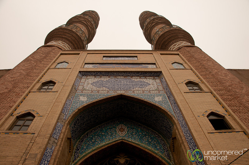 Friday Mosque - Tabriz, Iran