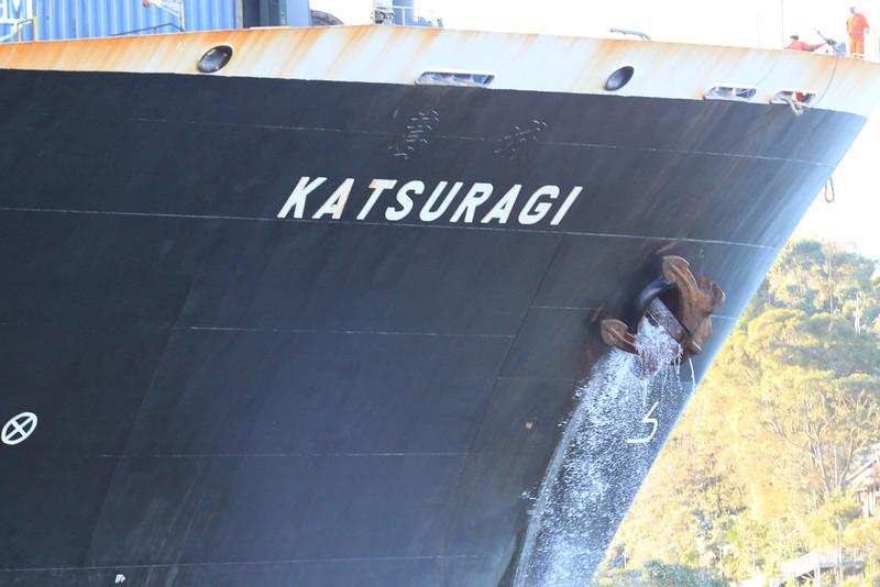 Katsuragi in Port Jackson 173.jpg