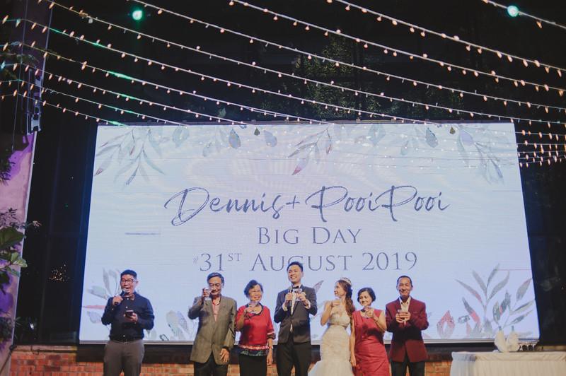 Dennis & Pooi Pooi Banquet-813.jpg