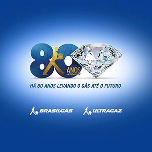 Ultragaz | Diamante Azul 2017