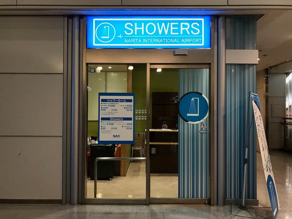 The shower rooms at Terminal 1.
