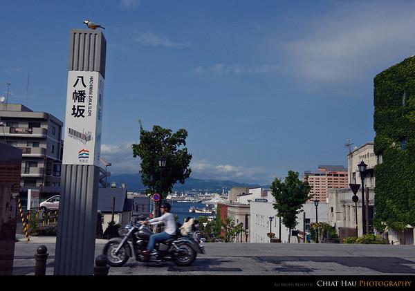 Japan Series (Hokkaido)