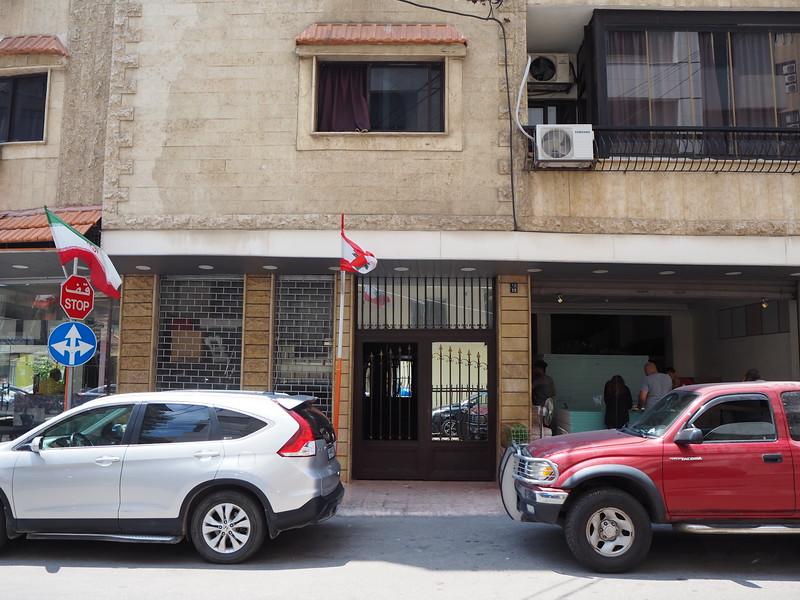P8080056-alaamira-furnished-apartments-entrance.JPG