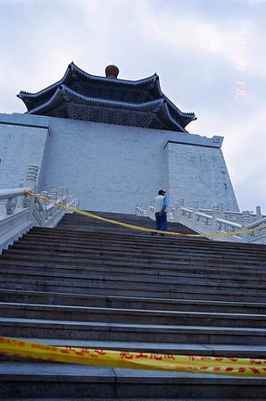台灣民主紀念館 (中正紀念堂)
