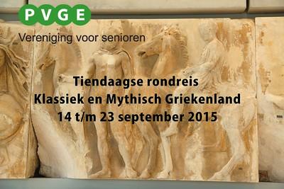 2015-0914 PVGE Griekenlandreis