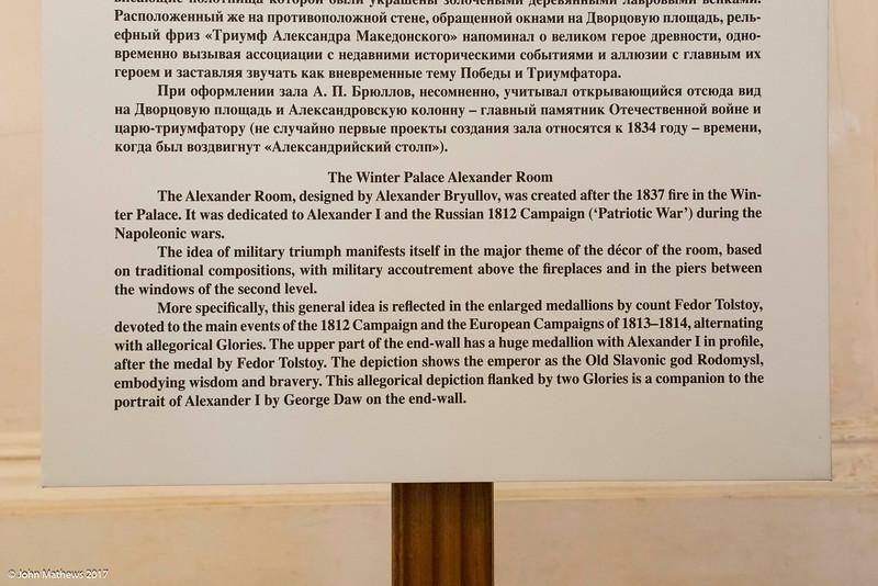 20160714 Information - The Hermitage Museum - St Petersburg 398 a NET.jpg