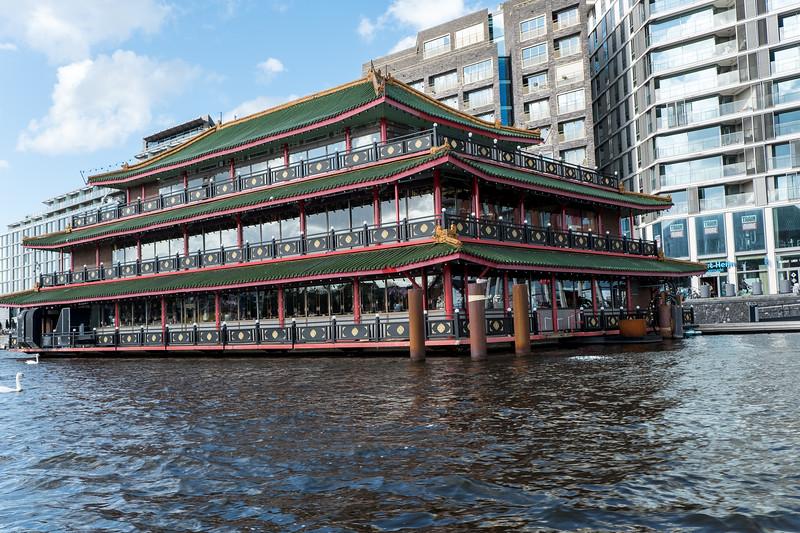 The Sea Palace Restaurant