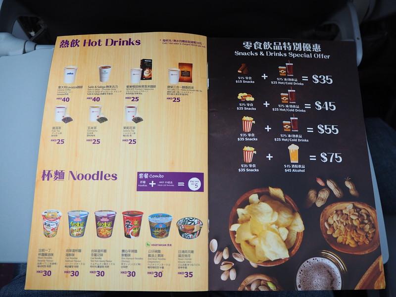 PC130019-drinks-noodles.JPG