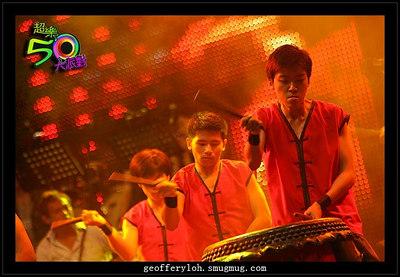 20070224 - Astro Super 50 Party