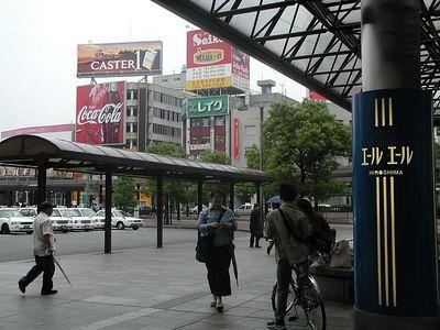 2001/06/13-2 - Hiroshima