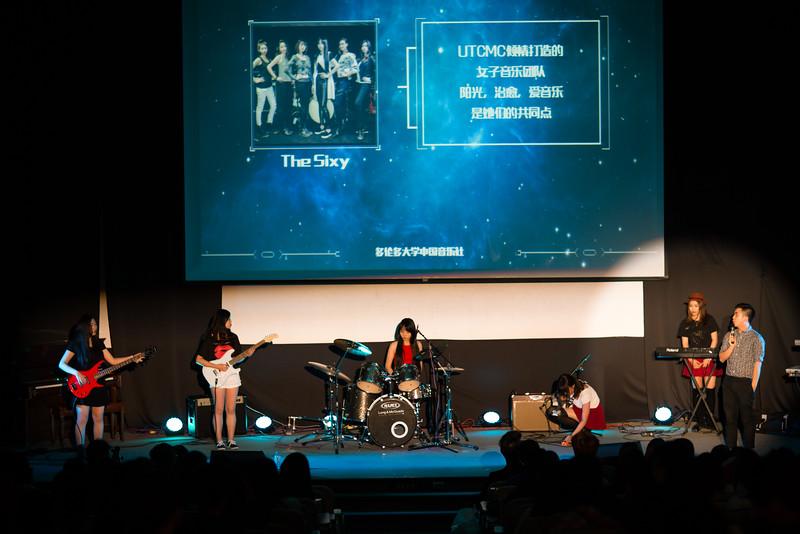 CMC Concert I6346.jpg