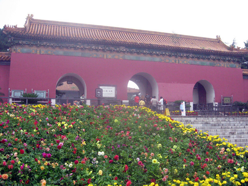 The Ming Tombs--entrance area to the Chang Ling tomb