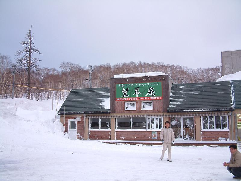 2004-04-01-177.JPG