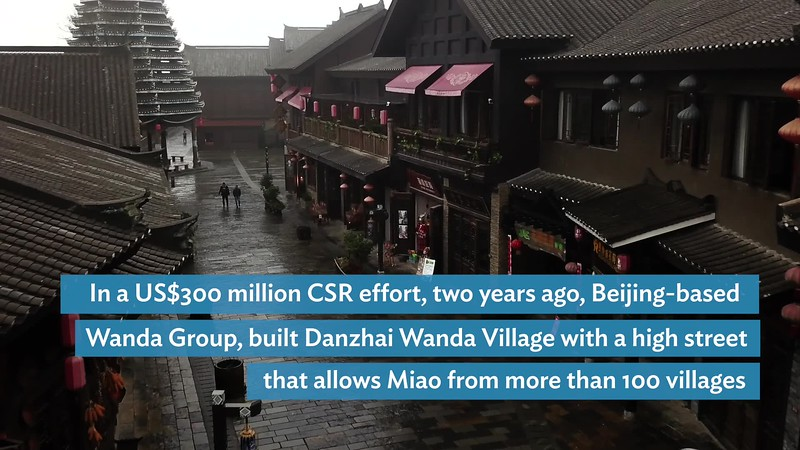 Danzhai Wanda Village  Short