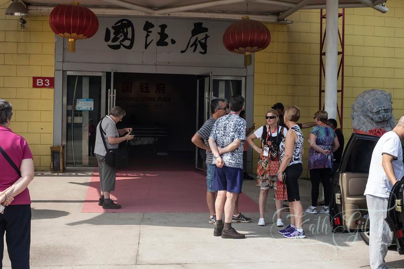 china canon_1829.jpg
