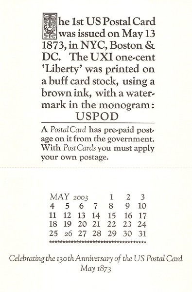 May, 2003, Unknown