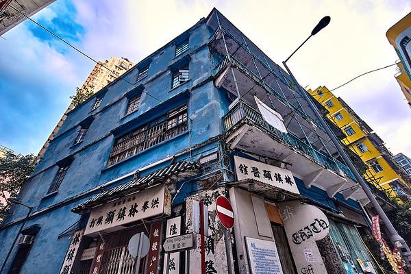 Blue House  藍屋