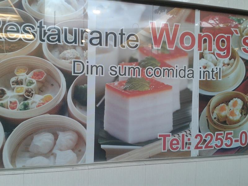 SJ_Wongs5WindowSignDimSum.jpg