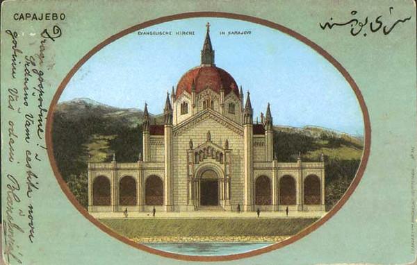 Evangelistička crkva - 1904.godine, izgradjena je 1898-99.godine, danas Akademija likovnih umjetnosti