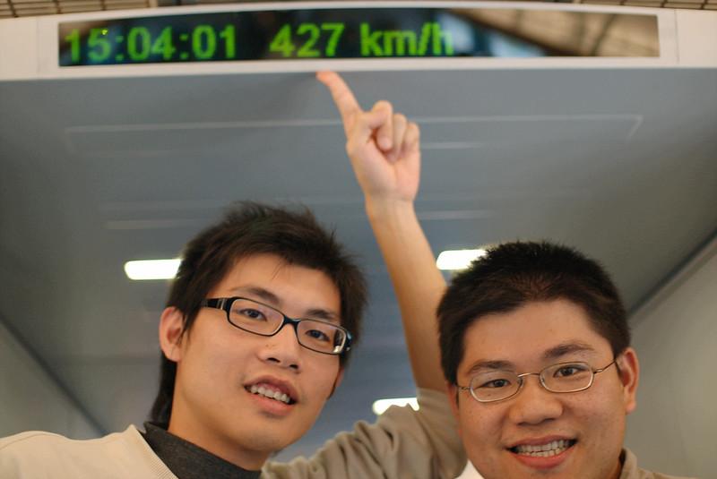2005-04-08-293.JPG