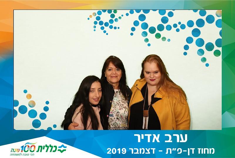 2019-12-18-74995.jpg