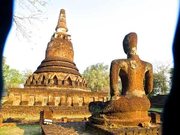 Kamphaeng Phet History Park