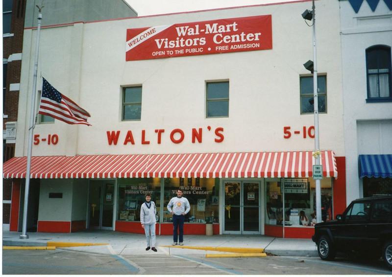 WalMartStore.jpg