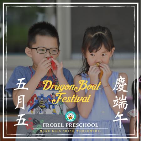 [2020] 五月五慶端午 Dragon Boat Festival